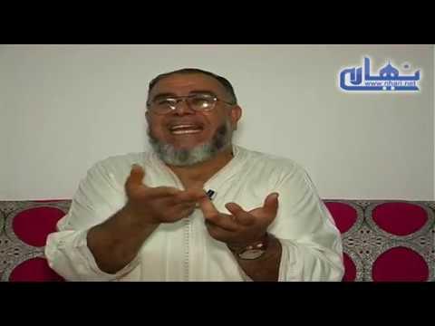 الشيخ عبد الله نهاري سلسلة لمعات من كلام رب البريات رقم 03 سورة الناس 03