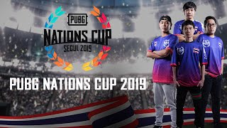 PUBG NATIONS CUP SEOUL 2019 DAY : 1 (ย้อนหลัง)