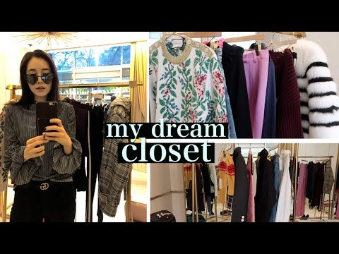 My Dream Closet, Afternoon Tea, & Washing Makeup Brushes | #Vlogmas Day¹²