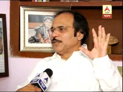 Adhir chowdhury's reaction after becoming central minister