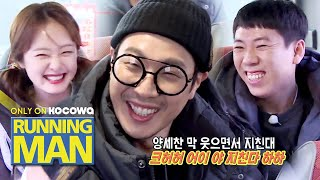 Jong Kook is Just a Nice Man.. While Se Chan is the Man So Min Loves [Running Man Ep 479]