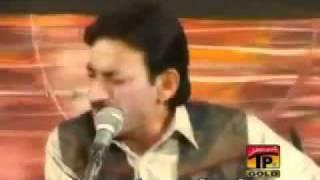 Parda Zamana Sara Nad-e Ali Ali.