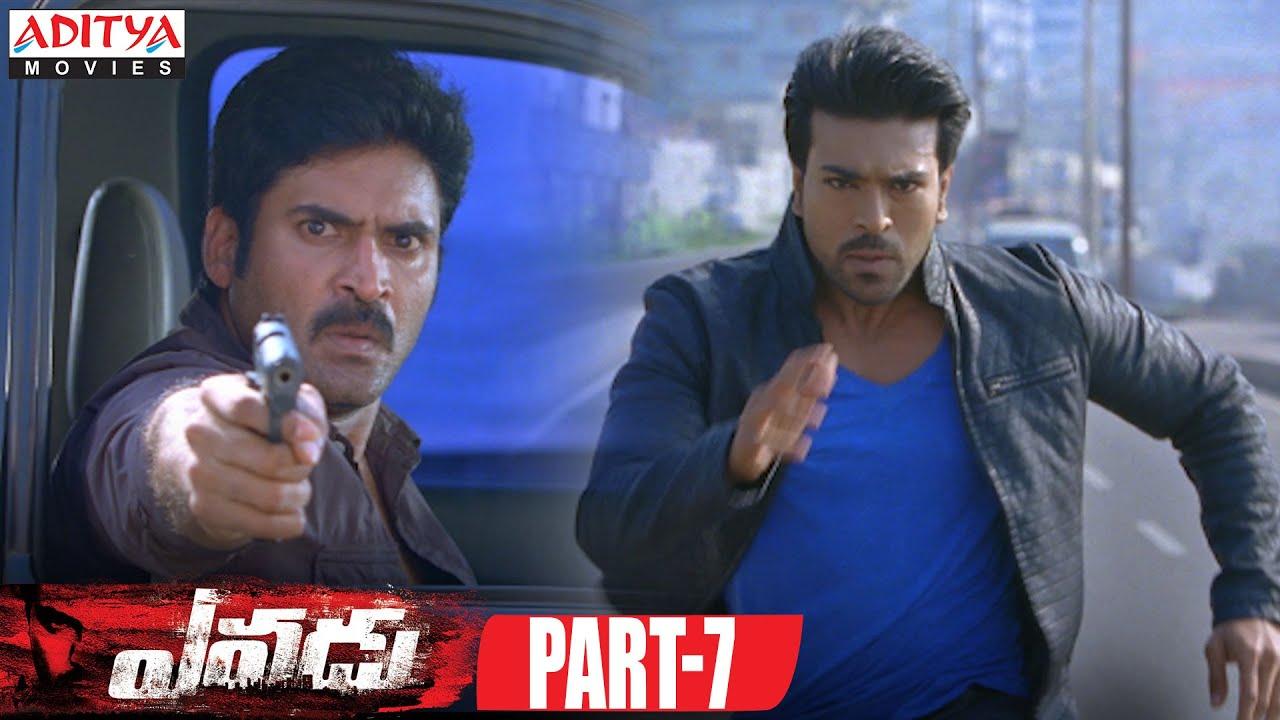 Download Yevadu Telugu Movie Part 7/14 - Ram Charan, Allu Arjun, Kajal Aggarwal,Shruti Haasan
