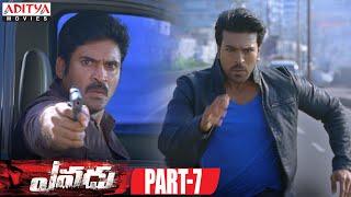 Yevadu Telugu Movie Part 7/14 - Ram Charan, Allu Arjun, Kajal Aggarwal,Shruti Haasan