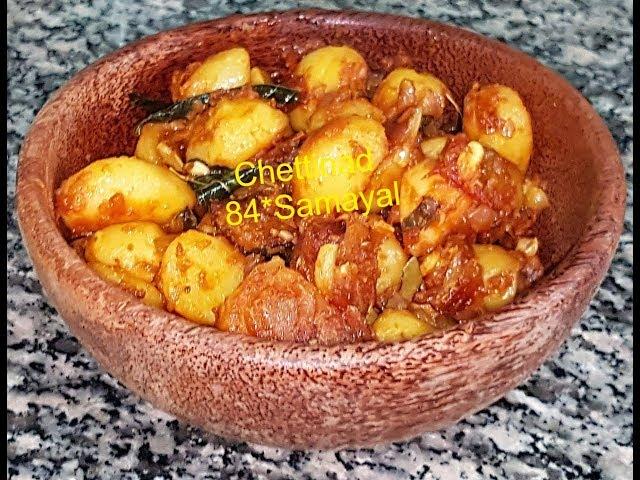 Urulai Kizhangu Masala Varuval/Baby Potato Masala Fry /உருளை கிழங்கு மசாலா வறுவல்