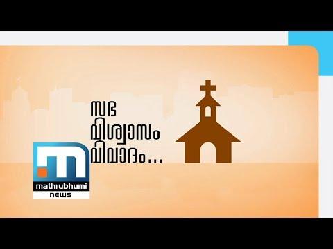 Land Deals That Put Syro Malabar Church In Spot| Nammalariyanam| Part 1| Mathrubhumi News