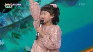 [리니다이어리] KBS2 누가 누가 잘하나 750회 장…