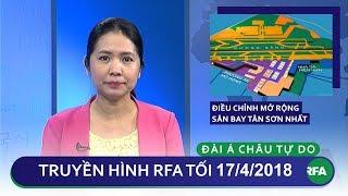 Tin tức thời sự | Thủ tướng kết luận điều chỉnh mở rộng sân bay Tân Sơn Nhất