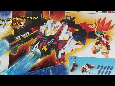 LET'S BUILD! - Crash B-Daman Justice Ifrit (SWS TRY SET)