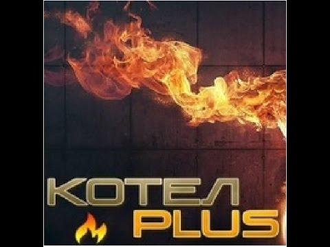 Как горят брикеты из шелухи (лузги) подсолнечника  kotelplus.prom.ua