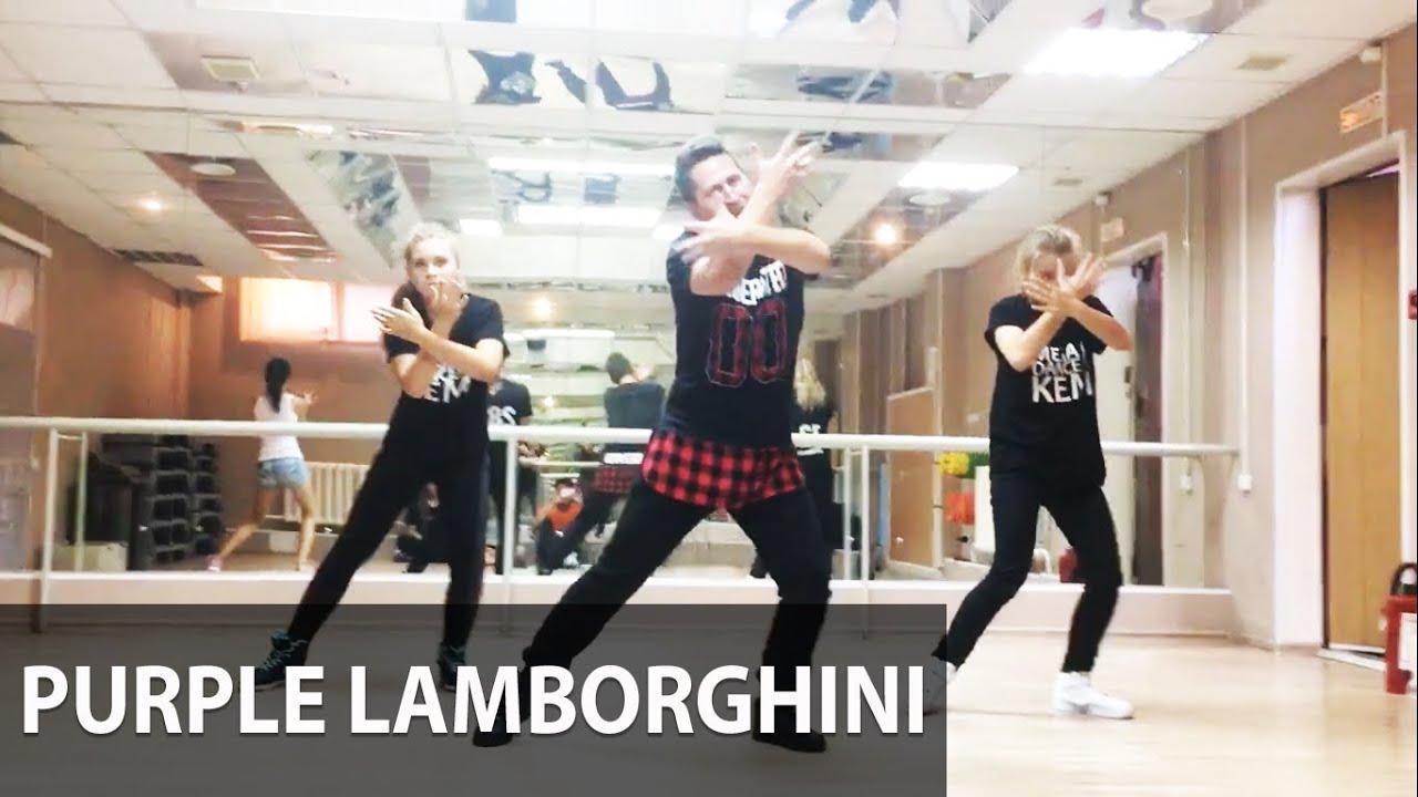 Purple Lamborghini Choreography Youtube