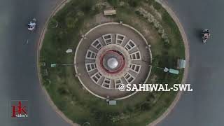Amazing Drone shots of   Sahiwal     Punjab    Pakistan  