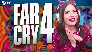 Cry, Cry Again | Far Cry 4 Friday !giveaway