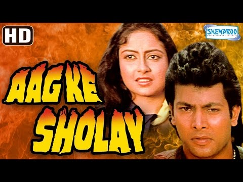 Aag Ke Sholey {HD} -  Hemant Birje - Vijeta Pandit - Hindi Full Movie - (With Eng Subtitles)