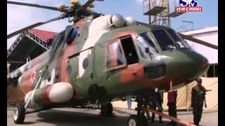 nepali sena ko naya helicopter