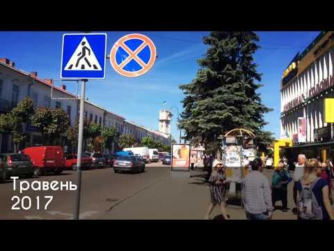 """19.05.2017 Програма """"Безбар'єрна Коломия"""": світлофори зі звуковим супроводом"""