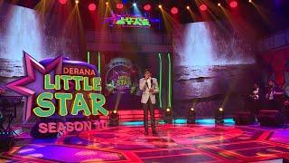 Little Star Season 10 Singing | 13 06 2020 Thumbnail