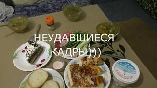 Влог//Наше меню на день//Завтрак, Обед и Ужин//Что мы едим//Food Book