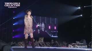 2012年9月1日(土)ナゴヤドームにて開催された、第2回東京ガールズコレ...