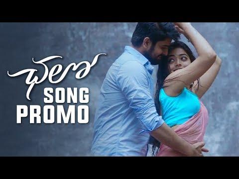 Chalo Movie Ammaye Chalo Antu Song Promo | Naga Shaurya | Rashmika Mandanna | TFPC