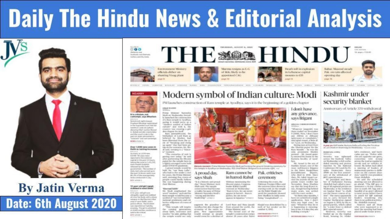 Download 6th August 2020: Daily The Hindu News & Editorial Analysis by Jatin Verma