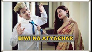 Biwi Ka Atyachar | Aniket Beniwal