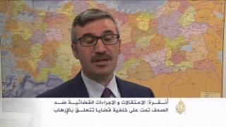 منظمات دولية تتهم تركيا بقمع حرية الصحافة