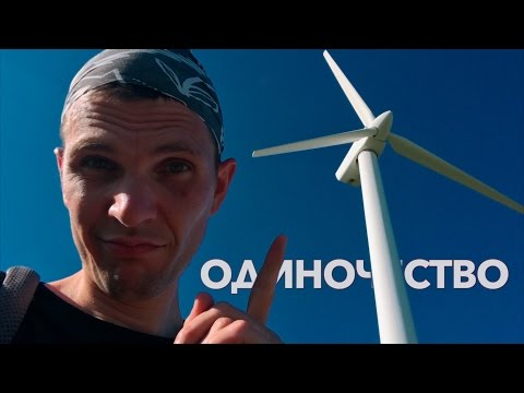 Велопрогулка к ветрогенераторам Калининградской области (Куликово)