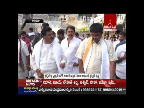 Many Political Leaders And Cine Directors Visits Tirumala || Bhaarat Today
