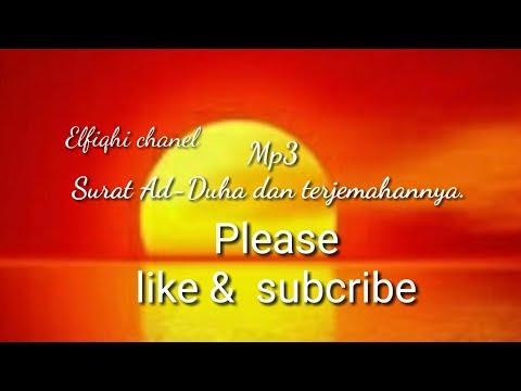 Mp3 Surat Ad Dhuha Dan Terjemahannya