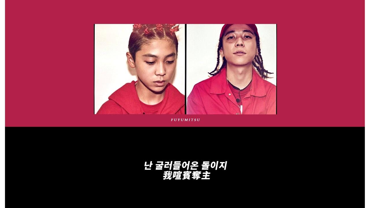 [中字] 넉살&조우찬 (Nucksal&趙宇燦 ) - 부르는게 값이야 (漫天要價) (Feat. 개코 , 던밀스)