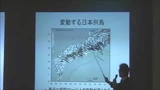 京都大学防災研究所公開講座 (第28回) -災害を知り,災害に備える- 20...