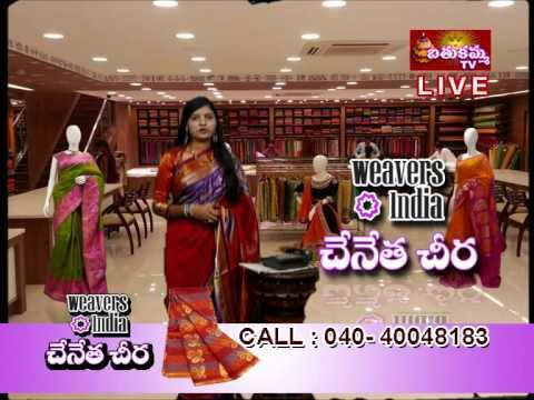 Bathukamma tv weavers india chenetha cheera 03 02 15