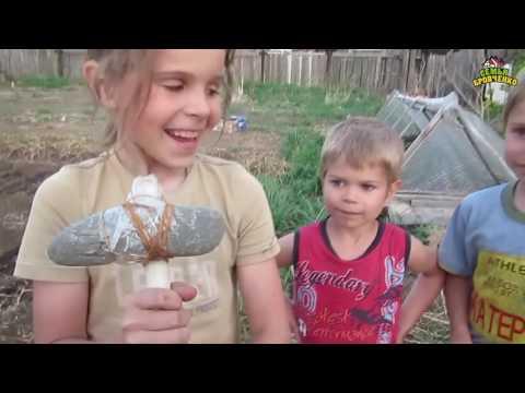 Семья Бровченко. Огород + Жизнь за кадром (ч.6) - теплица, посадка картошки, игры детей. (06.16г.)