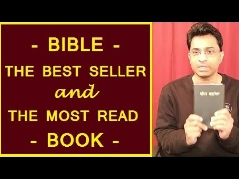 BIBLE - The best seller and the most read book (ENGLISH