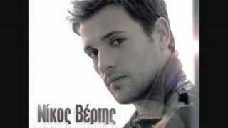 Nikos Vertis-Oneiro alithino