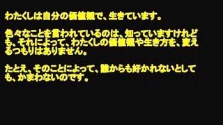 叶 恭子さんが語った名言集です。叶美香さんが信頼置ける恭子さん。 心...