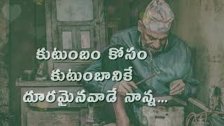 Happy father's day   Telugu quote for father   Love   Father
