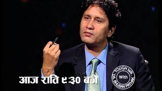 Pashupati Murarka in TOUGH talk with Dil Bhusan Pathak- Promo