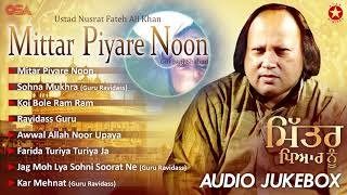Mittar Pyare Noon (Gurbani Shabad) | Audio Jukebox | Nusrat Fateh Ali Khan | OSA Worldwide