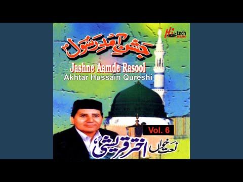 Jashne Aamade Rasool