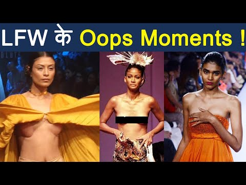 Lakme Fashion Week 2018: Check out WORST Oops Moments from LFW ! | FilmiBeat thumbnail