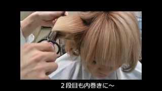 プロッソル五日市店 坂井泰平による 3分でできるボブの方のコテの巻き...
