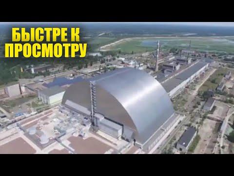 Люди Срочно! Чернобыль Удивил Всю Планету (2021)