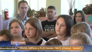 VTV Dnevnik 22. lipnja 2017.