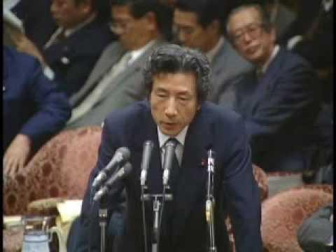国会論戦ビデオハイライト 財政構造改革推進特別委員会(平成9年10月22日)
