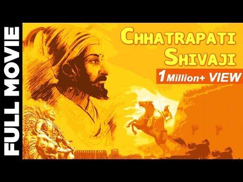 Chhatrapati Shivaji│Marathi Full Movie  Marathi Historical Movies