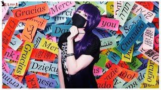 ВЫУЧИ ЯЗЫК ЗА ЛЕТО: корейский, китайский, японский, др. | ToRi MaRtini