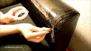 Как починить облупившийся подлокотник дивана(, 2017-05-20T18:43:27.000Z)
