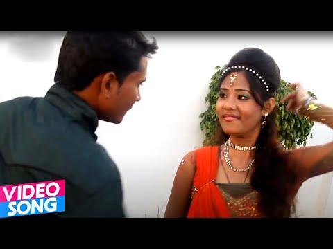 बोल कहिया ले रहबू कुँवार @  New Bhojpuri HD Video Song 2017 ||